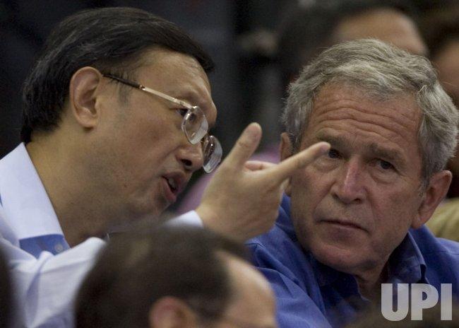 President Bush attends Olympic basketball game in Beijing
