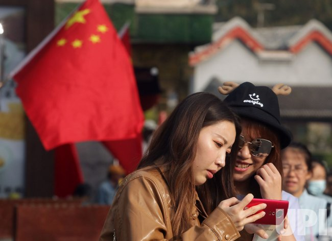 Chinese Enjoy National Day in Beijing, China