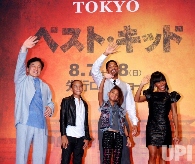 """The Karate Kid"" Japan premiere"