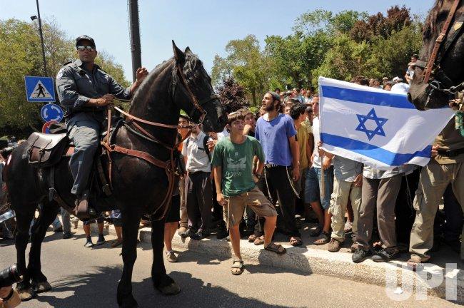 Israeli Settlers Protest Jerusalem