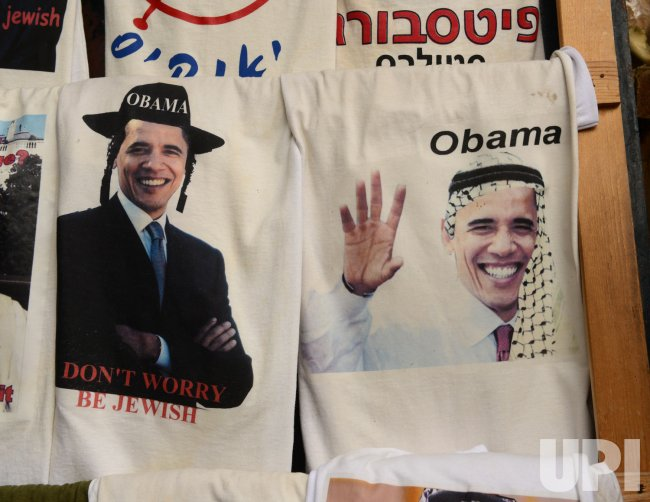 T-Shirt Features Obama, Jerusalem