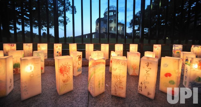 The 68th anniversary of the Hiroshima atomic bombing