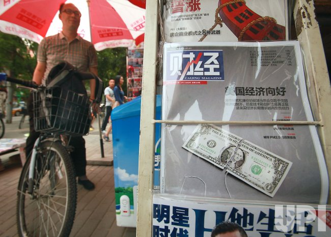 Chinese magazine features a story on U.S. financial crisis in Beijing