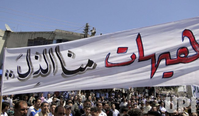 Syrian Anti-Government Protesters Call for an end to the Regime of President Bashar al-Assad