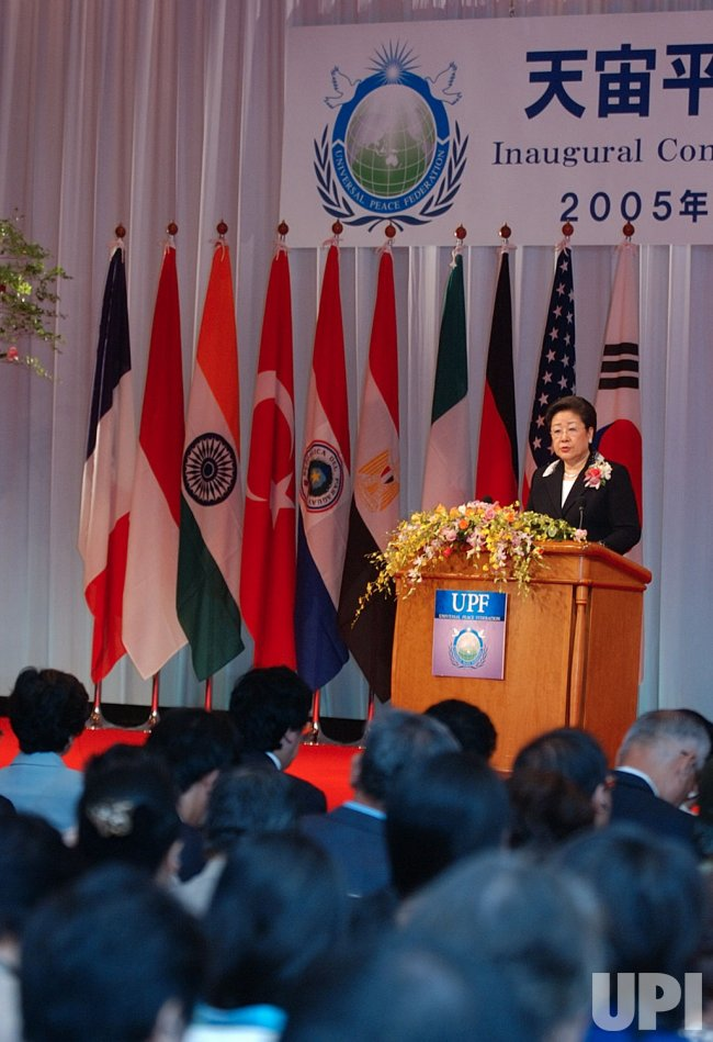 "INAUGURAL CONVENTION OF ""UNIVERSAL PEACE FEDERATION"" IN JAPAN"