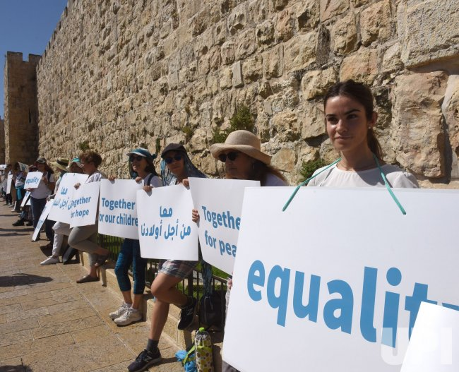 People Protest Against The Israeli-Gaza War in Jerusalem
