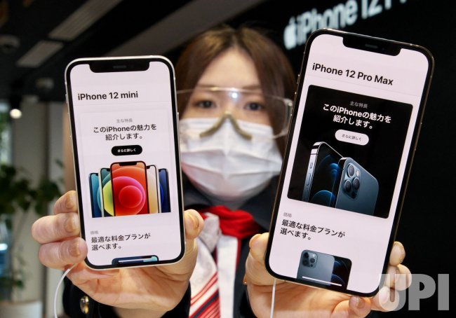 Apple new iPhone12 pro max and mini launch day in Japan