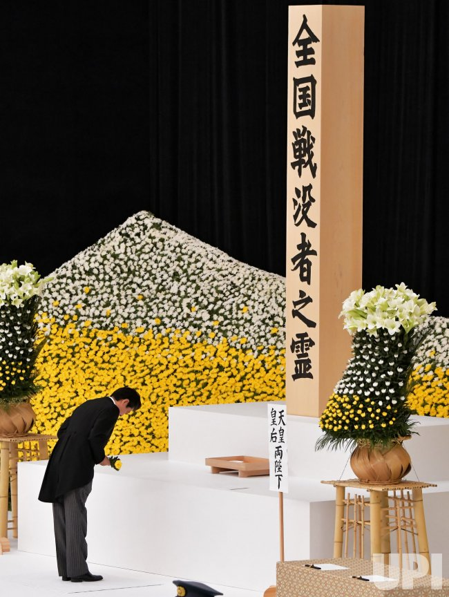 The 73rd anniversary of the end of World War II in Tokyo