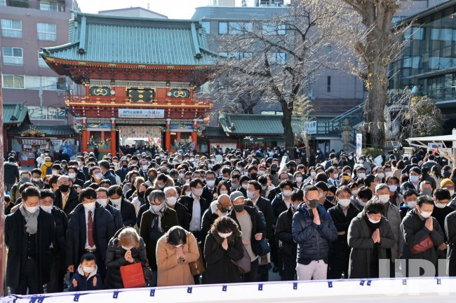 Japanese Office Workers Pray on the First Business Day of the New Year