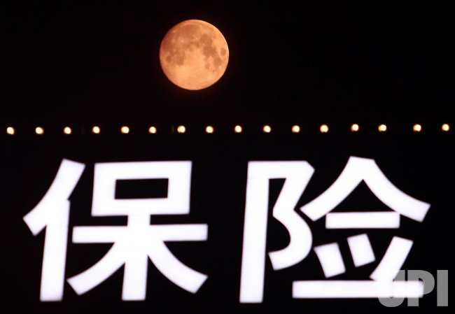 "A ""blue moon"" rises over Beijing"