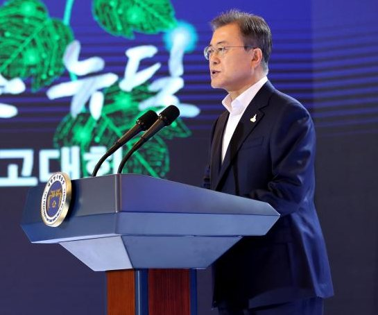 South Korean President Moon Jae-in unveils ambitious 'New Deal'