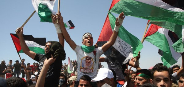 Palestinian protests mark 71st anniversary of 'Catastrophe Day'