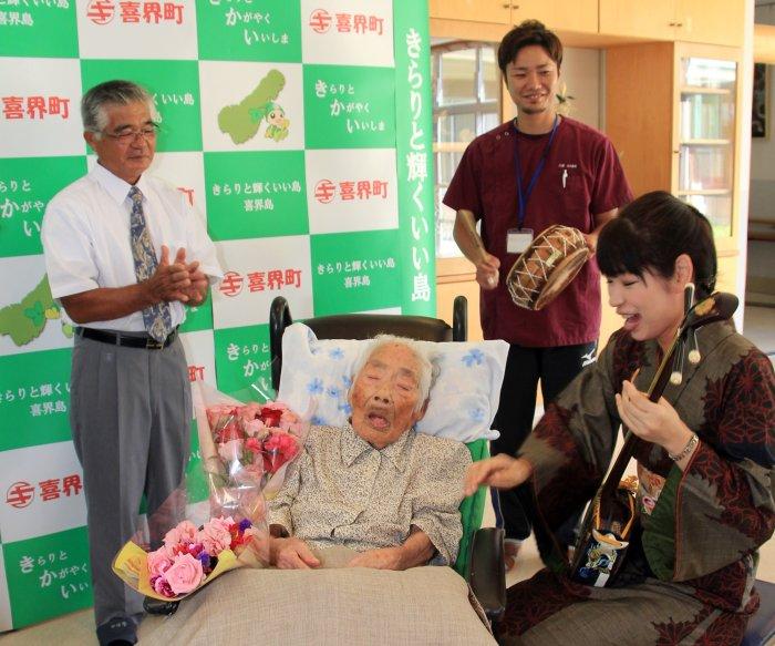 World's oldest person Nabi Tajima dies at 117