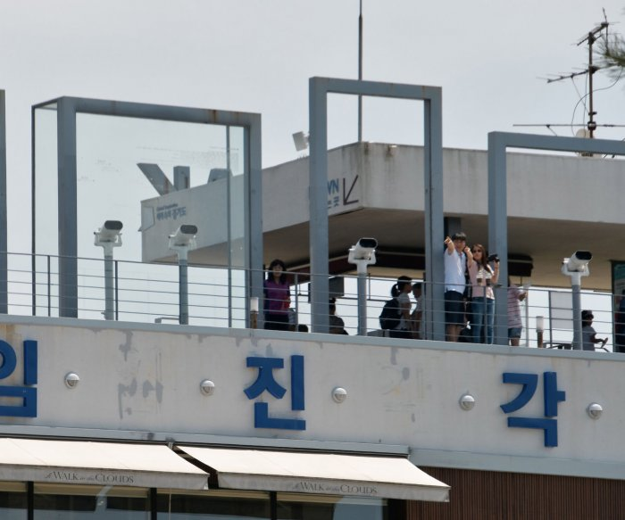 U.N. Command: 'Peace trails' to open soon on Korea's DMZ