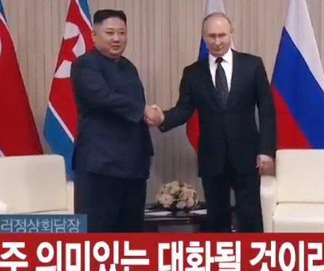 Kim, Putin begin first summit over denuclearization, economic cooperation