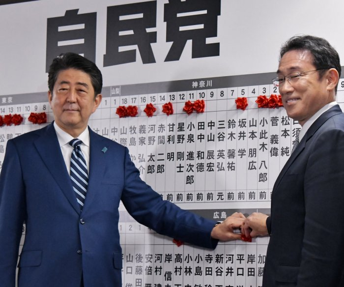Japan election: Abe's party projected to win supermajority
