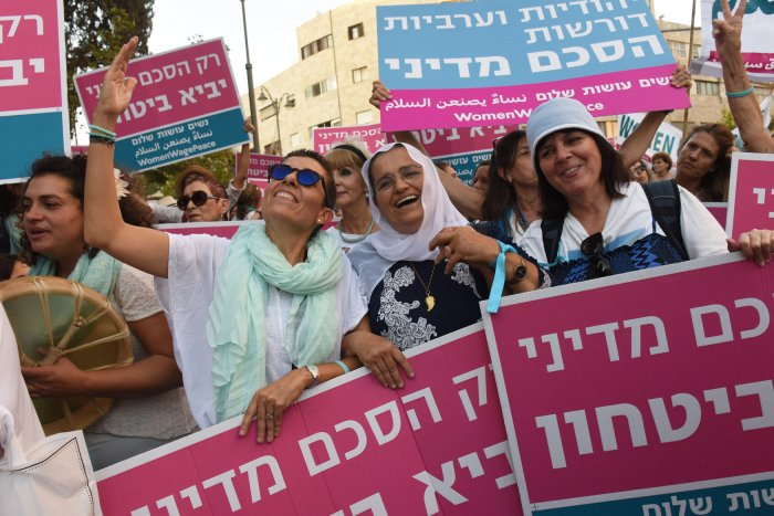 International Day of Peace celebrations in Jerusalem
