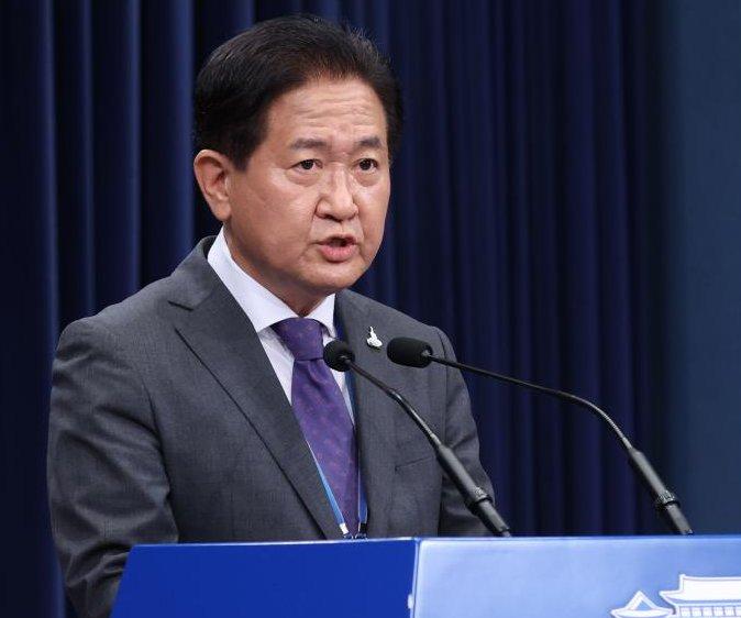 North Korea shot, burned missing South Korean official