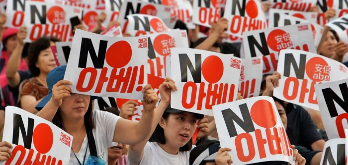 Protests against Japan mark Korean independence day