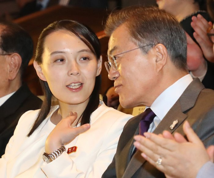 Kim Yo Jong: North Korea open to dialogue with South