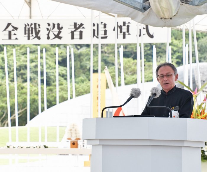 Memorial service commemorates Battle of Okinawa