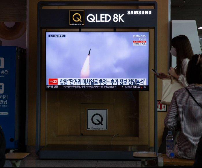 North Korea fires unidentified projectile into the sea