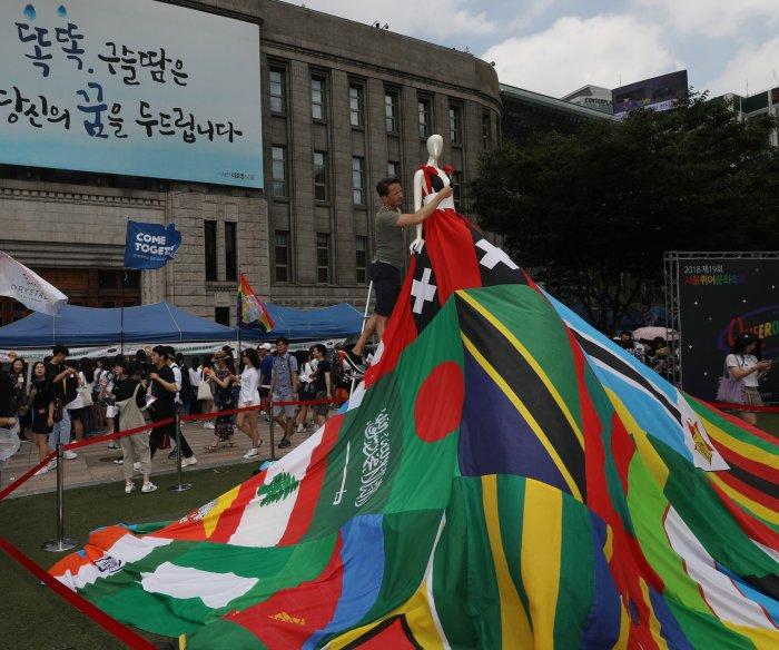 South Korea watchdog urges law against hate speech