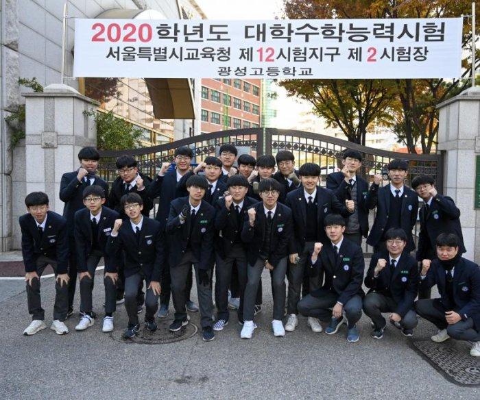 South Korea holds grueling 'make-or-break' college entrance exam