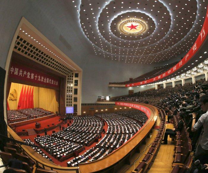 """China's Jinping opens Communist Congress with """"new era"""" speech"""