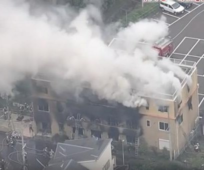 At least 14 dead after fire at Japanese anime studio; arson suspected