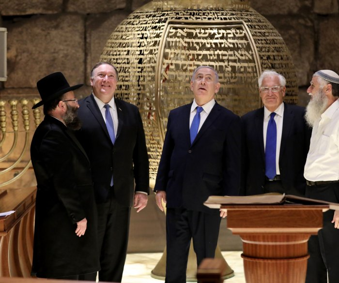 Secretary of State Pompeo visits Western Wall in Israel visit