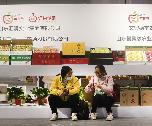 International Apple Festival held in China