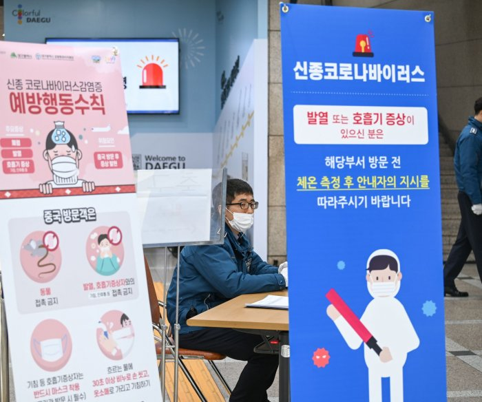 U.S., South Korea postpone military exercises amid coronavirus outbreak
