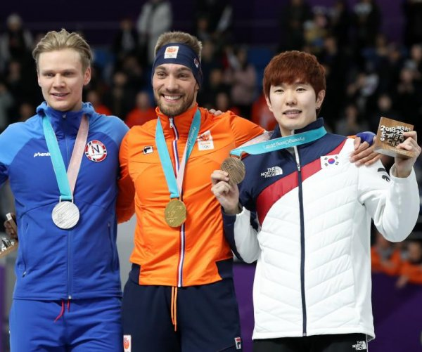 Netherlands' Nuis grabs gold in 1,000m skate