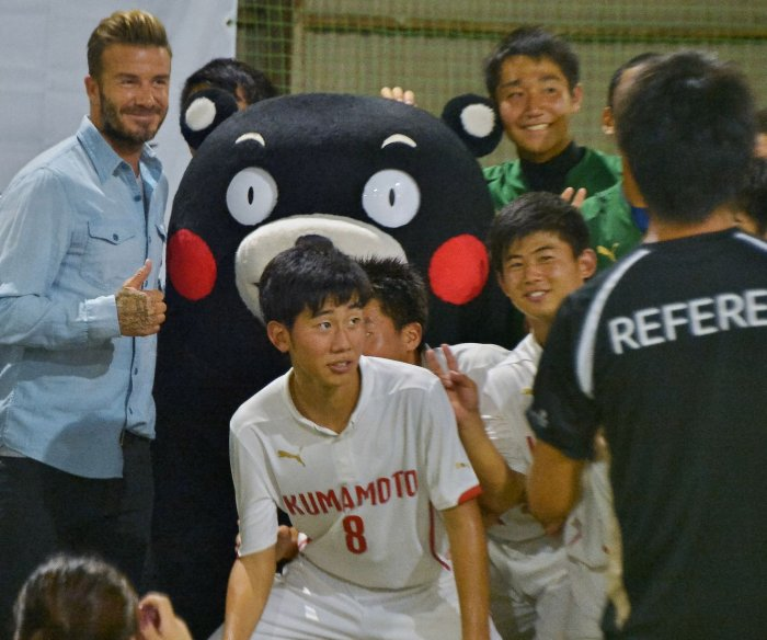 David Beckham jets to Japan for series of events