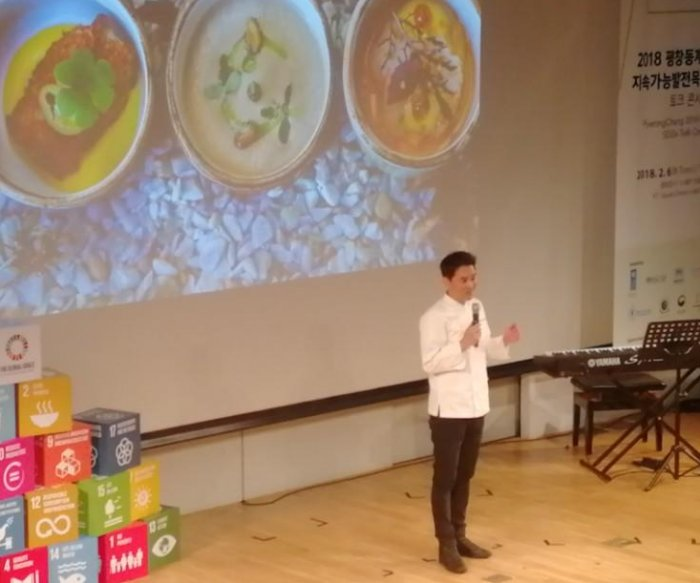 Celebrity chef Edward Kwon shares special flavors of Pyeongchang