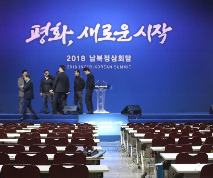Peace at last? South Koreans hopeful ahead of summit