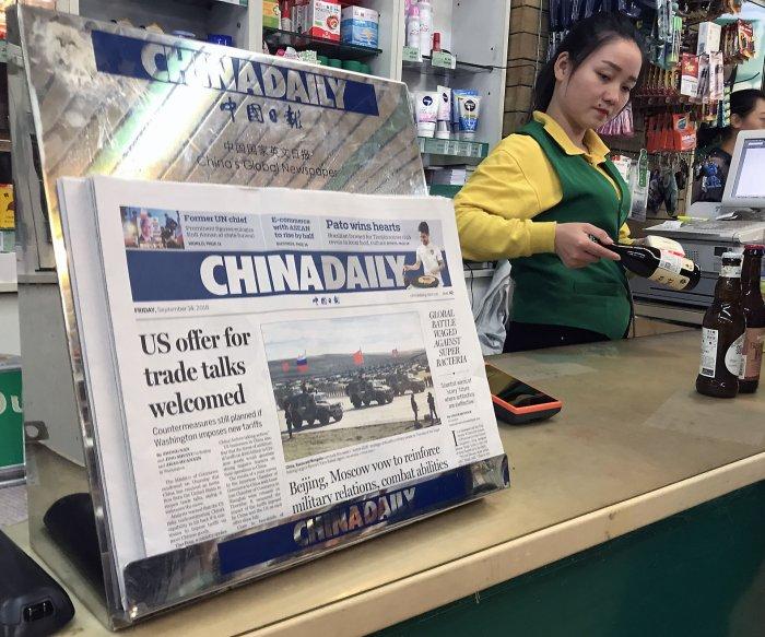 China slams U.S. for new tariffs, 'bad behavior' that loom over trade talks