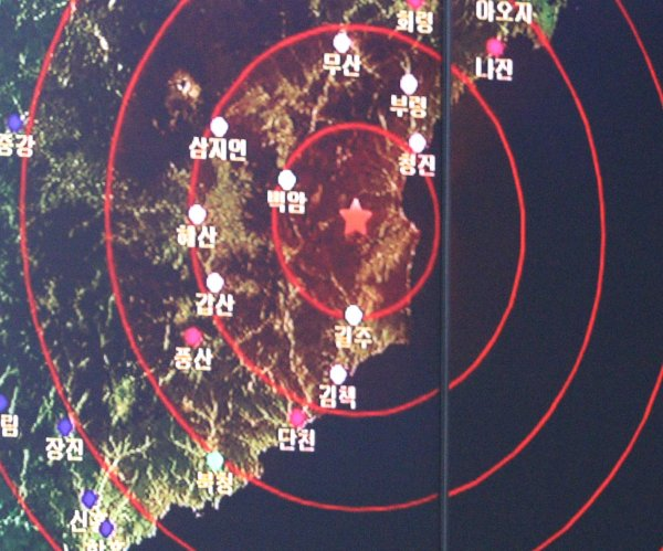 North Korea preparing for nuclear test at Punggye-ri, officials say