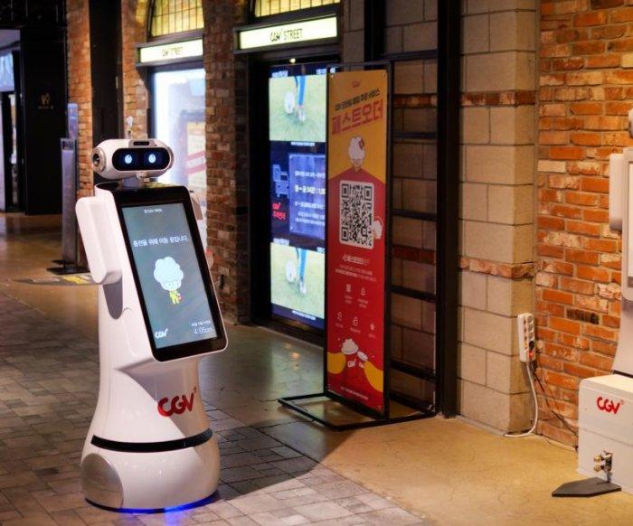 AI robots, popcorn dispensers: Korean cinemas go contactless