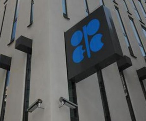Iran may have to wait for OPEC considerations