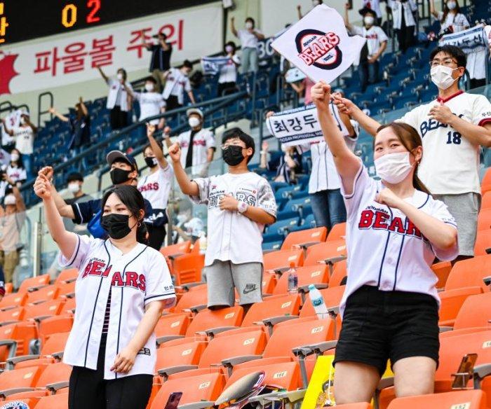 Korean baseball increases fan capacity to 25% at stadiums