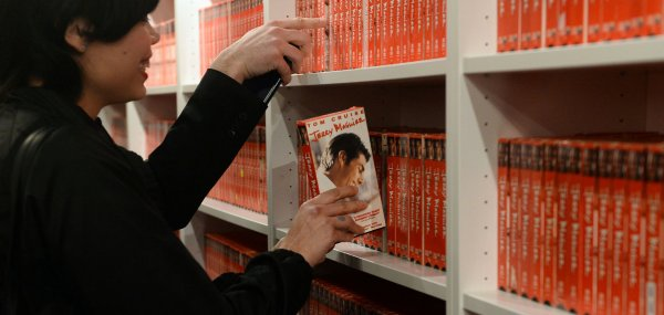 14k copies of Jerry Maguire on VHS