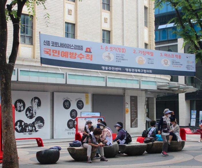 South Korea vaunts COVID-19 know-how amid new outbreaks