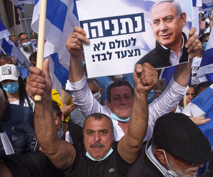 Netanyahu appears in court on corruption charges