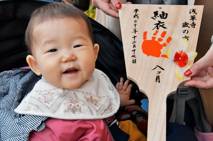 Battledore market 'Hagoita Ichi' opens in Tokyo