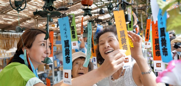 Highlights of Japan's Furin-Ichi wind chimes market in Kawasaki