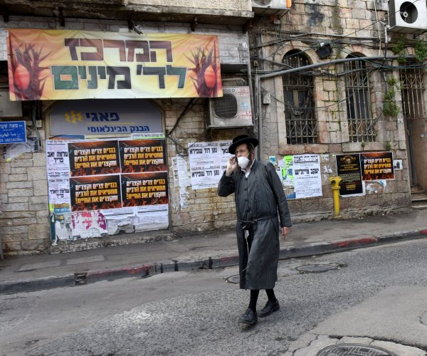 Israeli police seal Bnei Brak after it's declared coronavirus 'restricted zone'