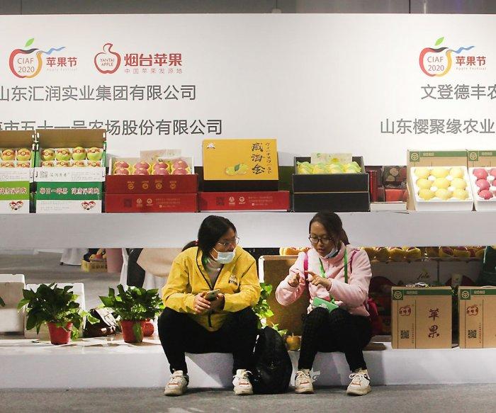 International Apple Festival held in China