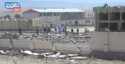 Five dead, dozens wounded in Afghan government compound bombing